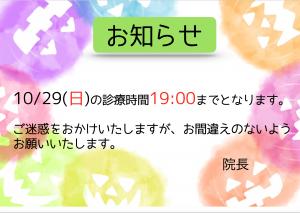 スクリーンショット 2017-10-24 10.35.03